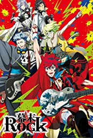 Bakumatsu Rock (2014)