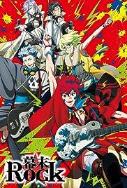 Bakumatsu Rock Poster