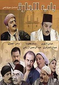 Movie list to watch The Neighbourhood's Gate [720x594] [2160p] [Mpeg], Sabah Barakat, Yehia Beyazi