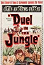 Duel in the Jungle