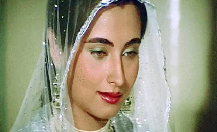 Bazar-e-Husn ((1988))