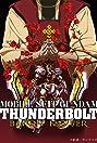 Mobile Suit Gundam Thunderbolt: Bandit Flower (2017) Poster