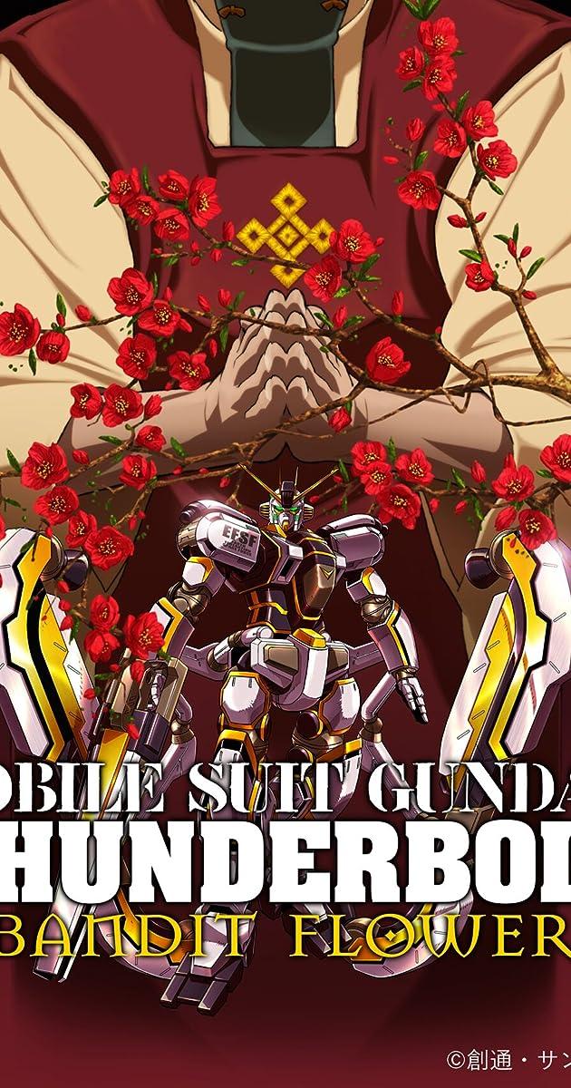 Mobile Suit Gundam Thunderbolt: Bandit Flower (2017) Subtitles