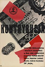 Kontrybucja (1967)