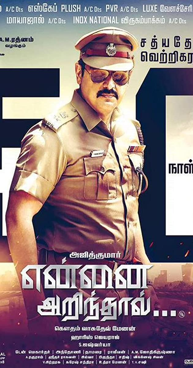 Yennai Arindhaal yts torrent magnetic links