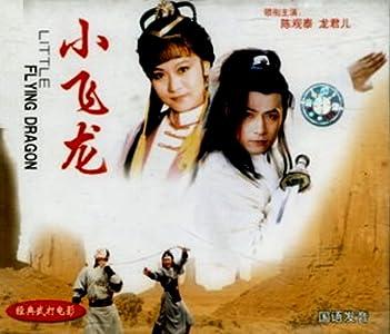 Site for torrent downloading movies Xiao fei long Taiwan [1080i]