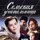 Selskaya uchitelnitsa (1947)