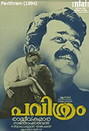 Pavithram (1994) Poster - Movie Forum, Cast, Reviews