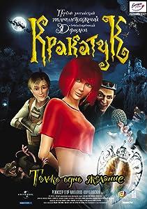 Movies all free download Nasha Masha i Volshebnyy orekh [Mpeg]