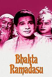 Ramadasu (1964) - IMDb