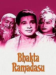 Watch free english movie notebook Ramadasu by [Mkv]