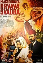 Makedonska krvava svadba Poster