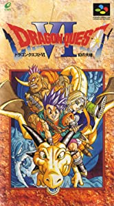 Unlimited movie downloads for Doragon kuesuto VI: Maboroshi no daichi by Manabu Yamana [640x960]