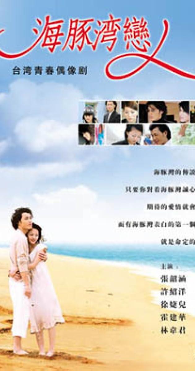At Dolphin Bay (TV Series 2003) - IMDb