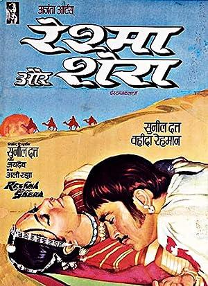 Reshma and Shera movie, song and  lyrics
