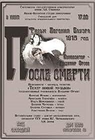 Posle smerti (1915)