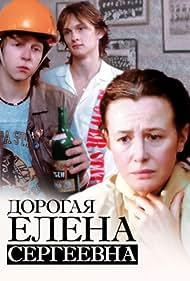 Fyodor Dunayevsky and Marina Neyolova in Dorogaya Yelena Sergeyevna (1988)