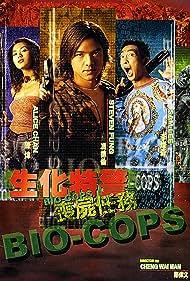 Sheng hua te jing: Sang shi ren wu (2000)