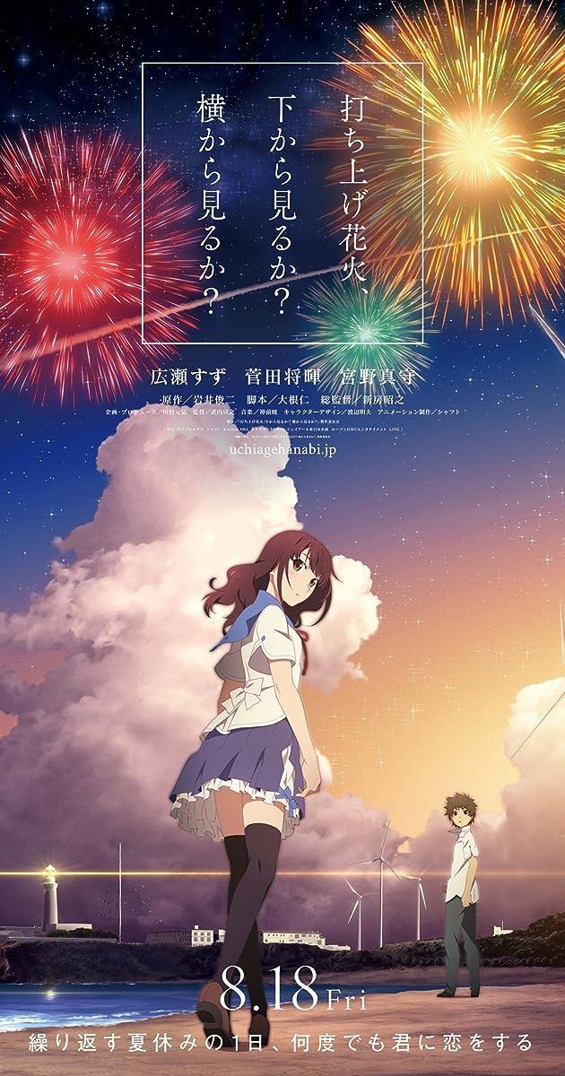 Fireworks (2017) Subtitles