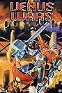 Venus Wars (1989) Poster