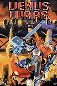 Venus Wars movie hindi free download