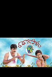 Radha Gopalam Poster