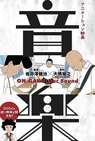 Ongaku (2019)