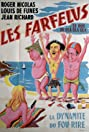 The King of the Bla Bla Bla (1950) Poster