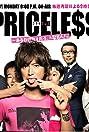 Priceless (2012) Poster