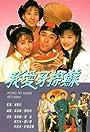 Wong Fei Hung Returns