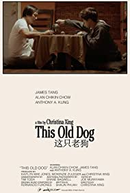 This Old Dog (2020)