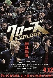 Crows Explode (2014) Kurôzu Explode 720p