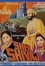 Sher Shivaji