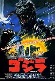 Download Gojira Fantajî: SF Kôkyô Fantajî () Movie