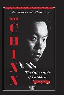 Bob Chinn Picture