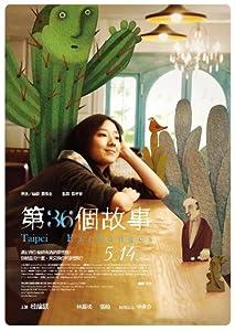 Se gratis ipod-filmer Taipei Exchanges [720x1280] [mts]
