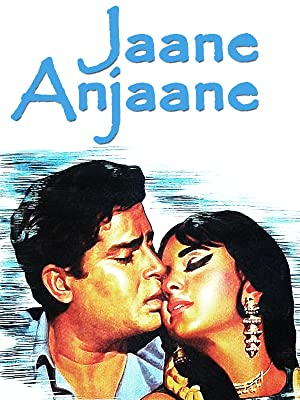 Madhusudan Kalekar (screenplay) Jaane-Anjaane Movie