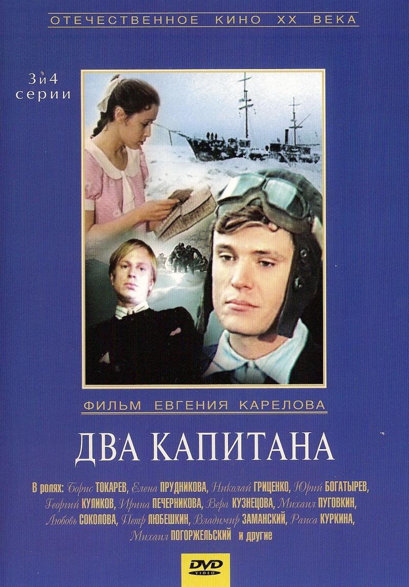 Relatives of Krachkovskaya hoped to take her to Georgia 03.03.2016 34
