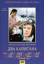 Dva kapitana Poster - TV Show Forum, Cast, Reviews
