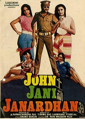 John Jani Janardhan movie, song and  lyrics