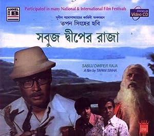 Sabuj Dwiper Raja movie, song and  lyrics