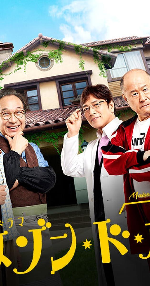 descarga gratis la Temporada 1 de Maison de Police o transmite Capitulo episodios completos en HD 720p 1080p con torrent