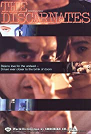 The Discarnates(1988) Poster - Movie Forum, Cast, Reviews