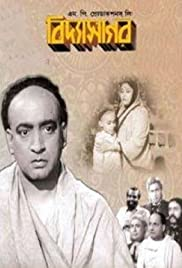 Download Vidyasagar (1950) Movie