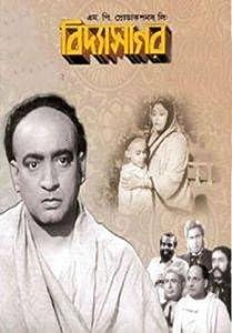 Watches in movies list Vidyasagar none [2K]