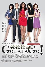 Du Lala sheng zhi ji (2010) Poster - Movie Forum, Cast, Reviews