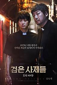 Dong-won Gang and Kim Yoon-seok in Geomeun sajedeul (2015)