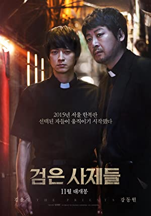 Movie The Priests (2015)