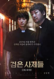 The Priests 2015 Korean Movie Watch Online Full HD thumbnail