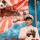Taiheiyô no washi (1953)